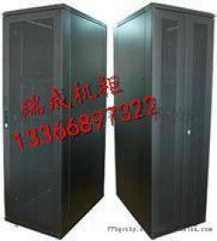 机房机柜配电柜直流屏柜plc柜电力控制柜设备机柜