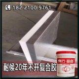 金属保温一体板胶水,金属岩棉装饰板胶水,鲨鱼8401聚氨酯胶水