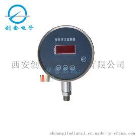 数字高精度气体变送器 数显防爆恒压供水 智能差压液位压力控制器