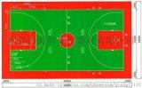 东莞篮球架,丙烯酸篮球场制造商,球场材料,丙烯酸篮球场