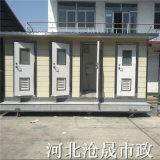 石家庄移动厕所河北生态环保厕所厂家