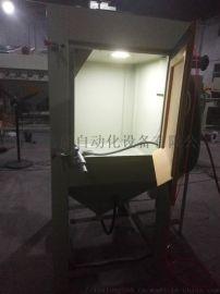 3d喷砂机制沙机厂家 苏州喷砂机 除锈喷砂机