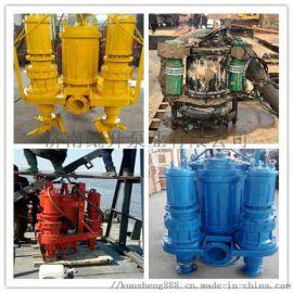 高耐磨潜水渣浆泵-潜水渣浆泵厂家