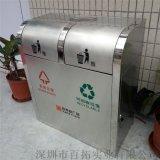 户外大型不锈钢垃圾箱小区物业街道垃圾桶公共果皮箱