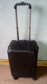 ABS旅行箱