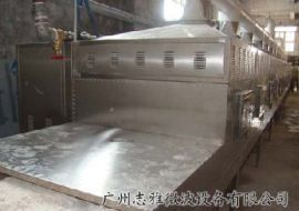 微波氧化钼干燥设备、化工干燥设备、氧化钼烘干设备