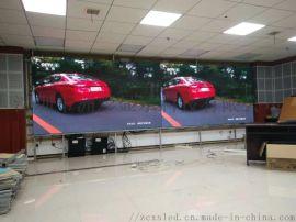 洲彩显示科技P1.388小间距高清LED屏