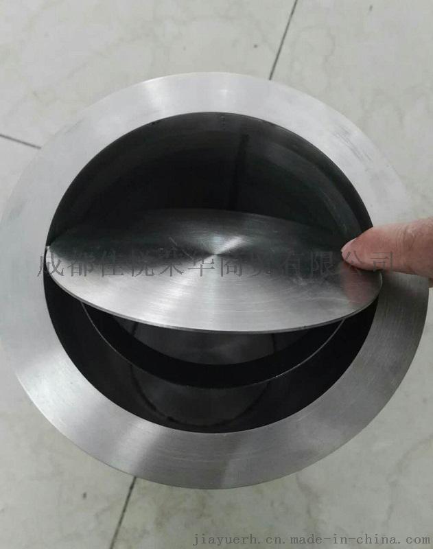 檯面嵌入式垃圾桶蓋飾 不鏽鋼垃圾桶裝飾蓋 搖蓋式