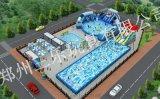夏季充氣水上樂園PVC支架水池2019規劃設計