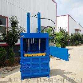 济源回收站用立式液压打包机废金属废铁压块机视频