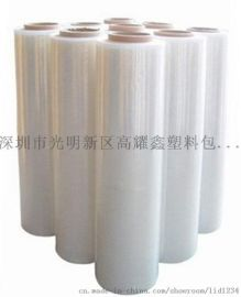 广东厂家直销PE缠绕膜  拉伸膜  PE拉伸缠绕膜 优惠价