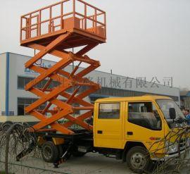 湖北车载铝合金式升降机 车载式液压升降平台