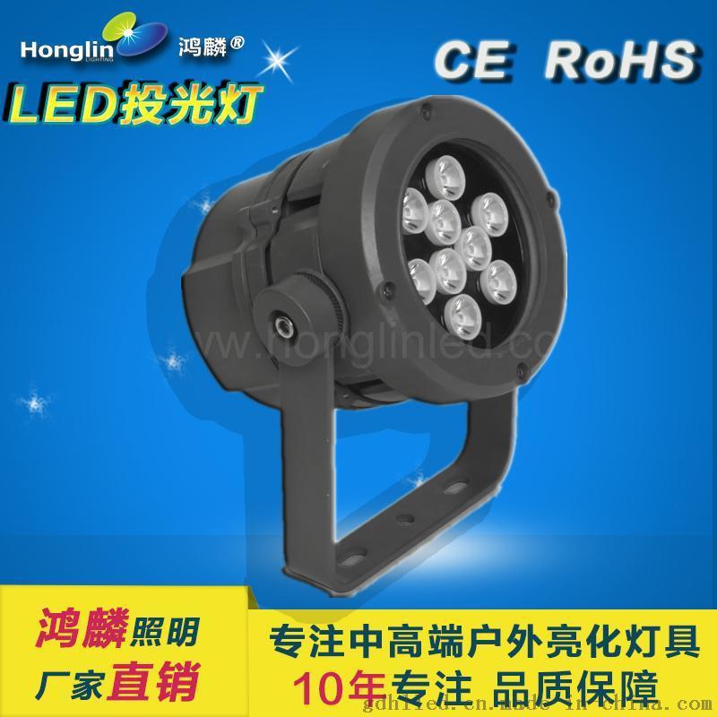 36w54w72w投光燈-新款LED投光燈