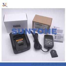 MTP3500对讲机充电器