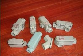 乐清供应防爆穿线盒BHC系列 规格齐全 价格便宜