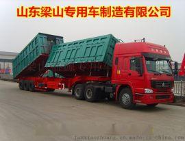13米低平板半挂车挖掘机运输车生产厂家
