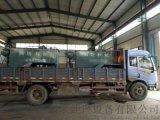 醬油廠污水處理設備製造廠家