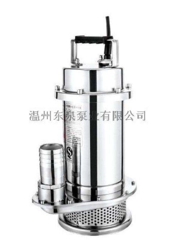 QDX小型不锈钢潜水泵