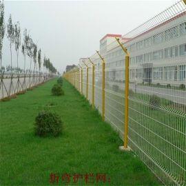 经销工厂围栏_厂区围栏_工业园围墙护栏网