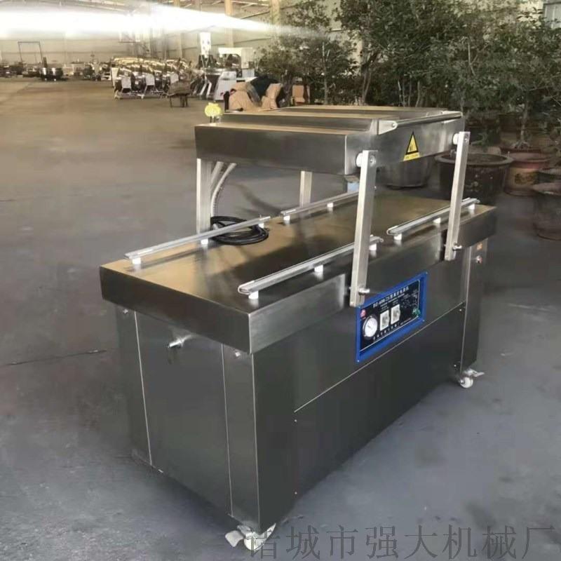 强大机械新品推荐海产品多功能真空包装机