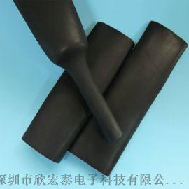深圳欣宏泰非阻燃型柔软热缩管 XHT-1