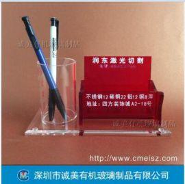 有机玻璃名片盒 压克力名片收纳盒 办公文具用品订制