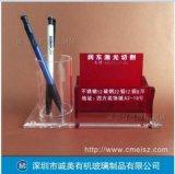 有機玻璃名片盒 壓克力名片收納盒 辦公文具用品訂制