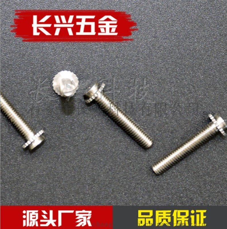 碳钢铁镀锌埋头螺钉CHC-M3-M5