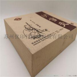 藥品包裝盒印刷設計 二維碼可變號定位燙印包裝盒印刷