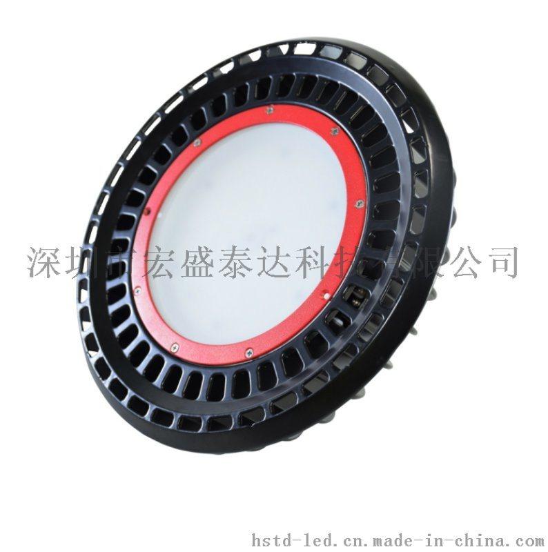 UFOLED工礦燈LED車間燈LED廠房吊燈60W
