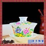 粉彩扒花陶瓷盖碗订做 青花玲珑陶瓷盖碗