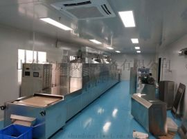 环保型立威黑芝麻熟化设备 微波设备厂家