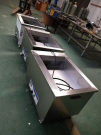 电路主板 五金零件 实验室超声波清洗机