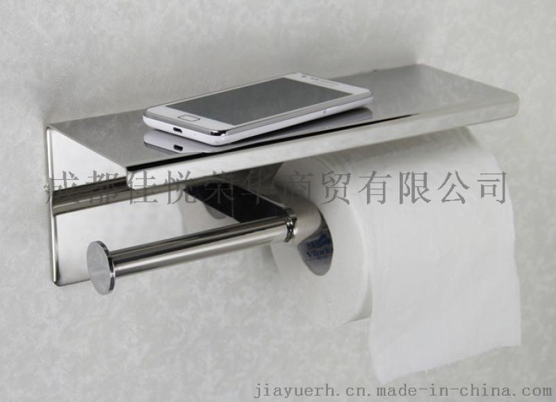 加厚款不锈钢双卷手机纸架佳悦鑫jyx-x18
