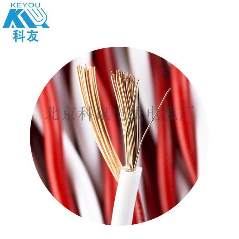 科讯RVS2*0.75平方多股线国标足米电线电缆