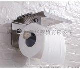 掛鉤向左的不鏽鋼手機紙架佳悅鑫x17b
