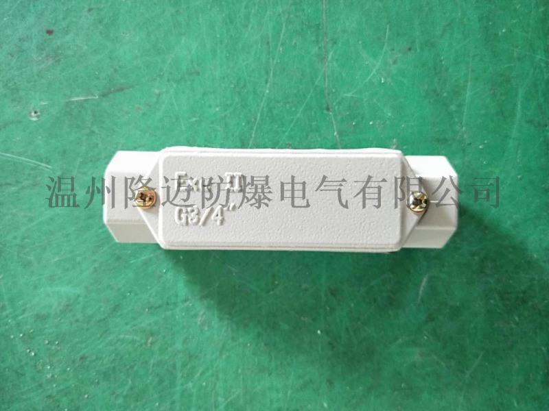 BHC-A-G20直通防爆穿線盒