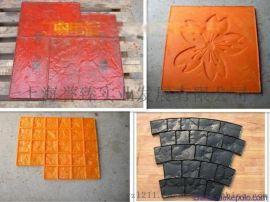 景德镇艺术压花地坪材料,彩色混凝土压印地坪施工