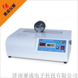 真空镀膜薄膜印刷品电子压辊试验机