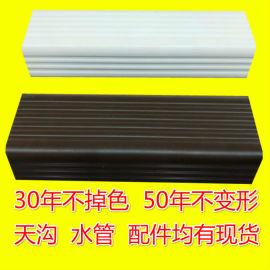 杭州外墙铝合金下水管方形排水管