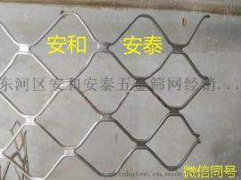 包头铝美格网 包头美格网   美格网防护窗