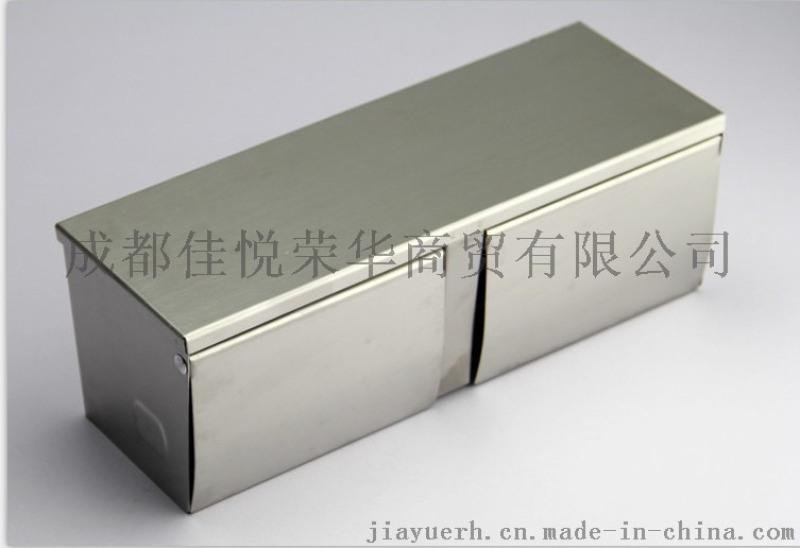 不锈钢双卷纸盒304防尘防水