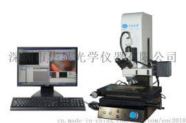 工具显微镜系列 消色差 实现编程批量测量 高精度
