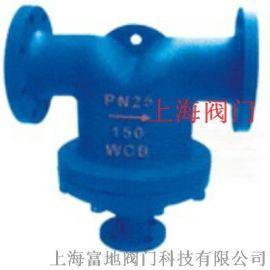 上海阀门汽水分离器cf41-s2