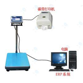多功能电子秤智 带U盘记录储存数据台秤扫描    落地称立杆式