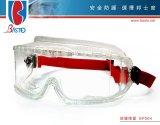 Basto EF004防护眼罩