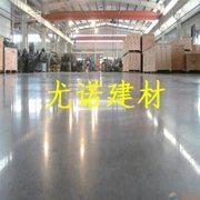 厦门水泥地坪固化剂 厦门混凝土密封固化剂 防滑材料(f105)