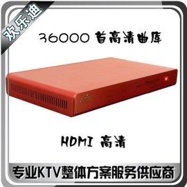 家用嵌入式機頂盒高清點歌機