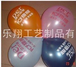 广告小气球(LX-1501)