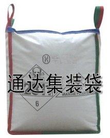 厂家  UN危险品集装袋吨袋(出具进出口包装性能检测单)